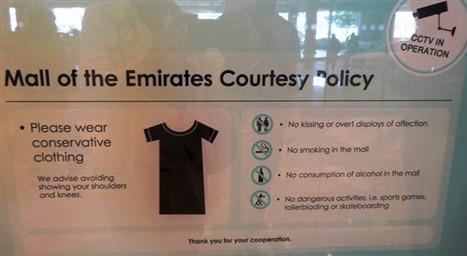 klädkod i dubai